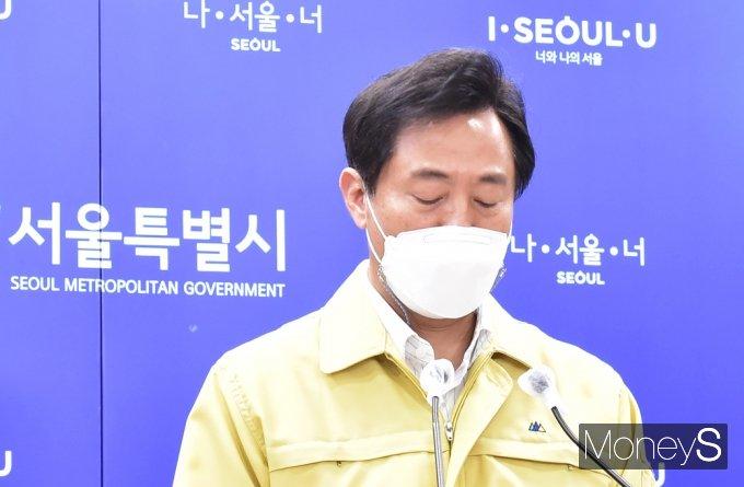 [머니S포토] 서울형 거리두기, 경제와 방역 둘다 잡을 수 있을까
