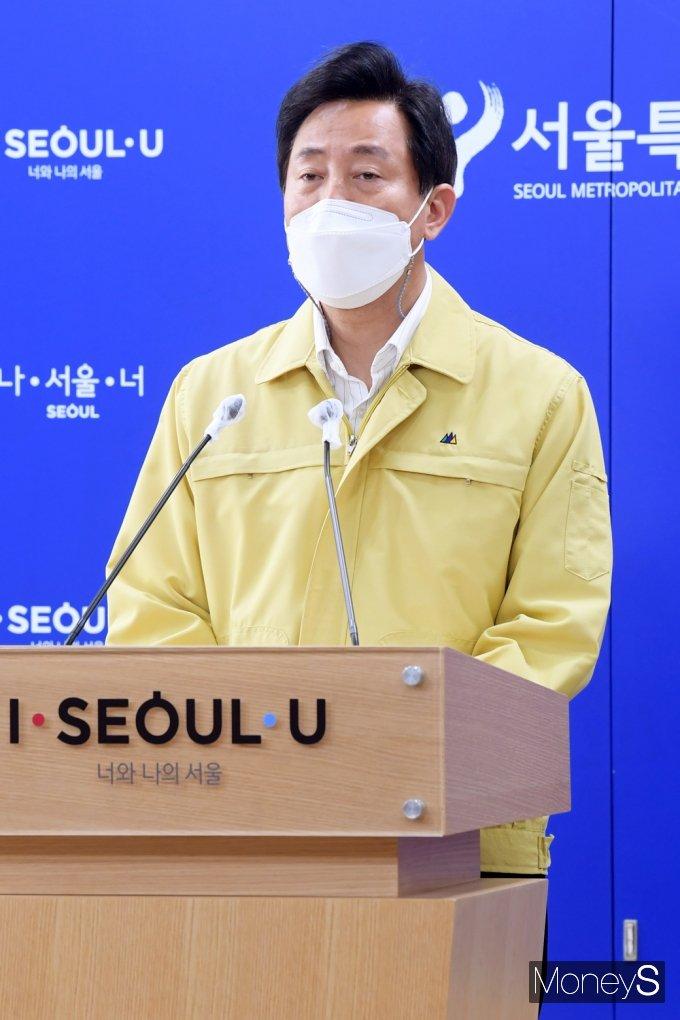 [머니S포토] 브리핑 갖는 오세훈 서울 시장