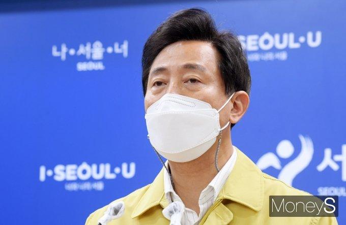 [머니S포토] 코로나19 대응 서울시 추진방향