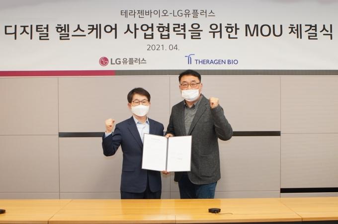 황태순 테라젠바이오 대표(왼쪽)와 박종욱 LG유플러스 CSO(전무)가 업무협약을 맺고 기념촬영을 하는 모습. /사진제공=LGU+
