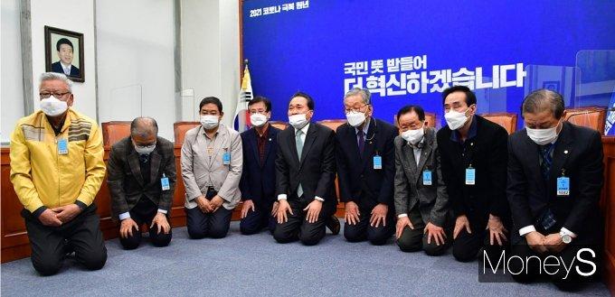 [머니S포토] 與 재보선 참패, 무릎 꿇은 '민주당 전국노인위'