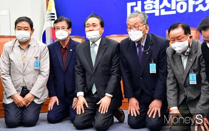 """[머니S포토] 김손 與 노인위원장 """"어르신들께 변명의 여지 없이 죄송하다"""""""
