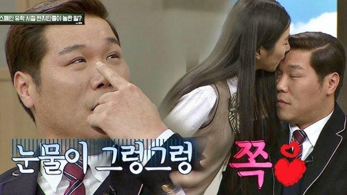 """""""김정현은 안되고""""… 서예지, 서장훈에 '이마 키스' 재조명"""