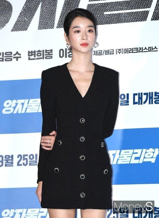 김정현 조종 논란… 서예지 '가스라이팅' 언급까지 나왔다