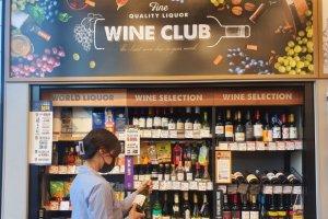 픽업에 당일 배송까지… 편의점, 와인 맛집으로 진화