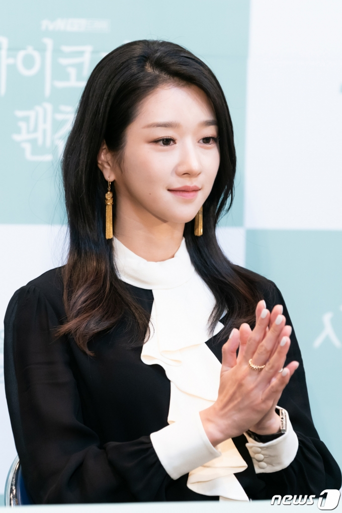 배우 서예지© News1