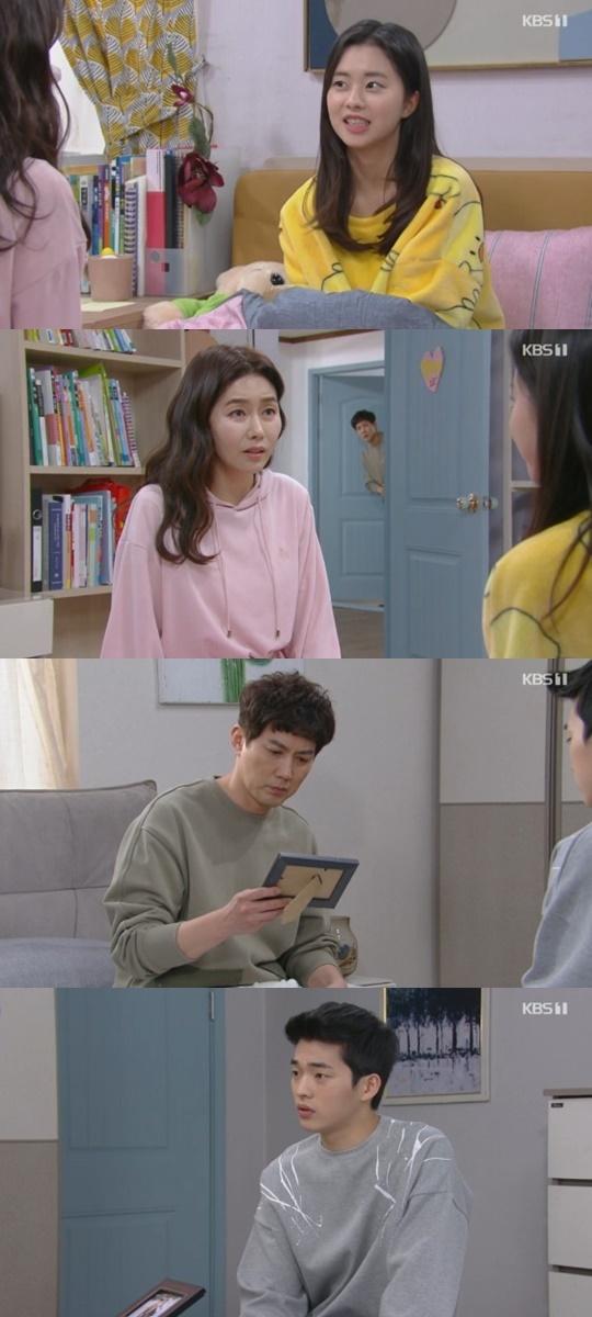 KBS 1TV '속아도 꿈결' © 뉴스1
