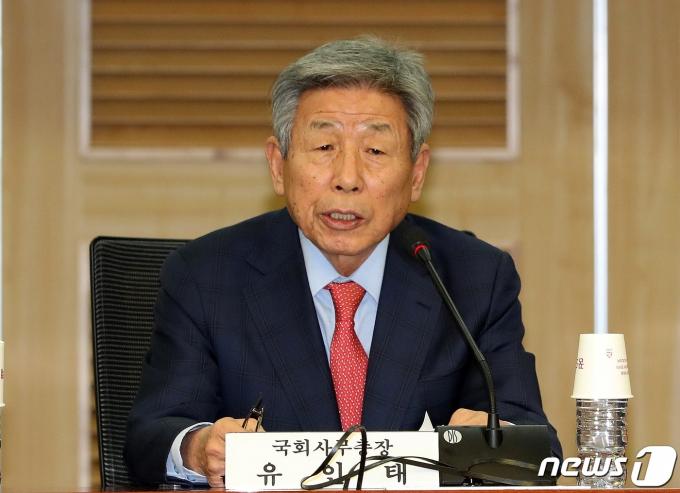 유인태 전 국회 사무총장. 2020.2.17/뉴스1 © News1 박세연 기자