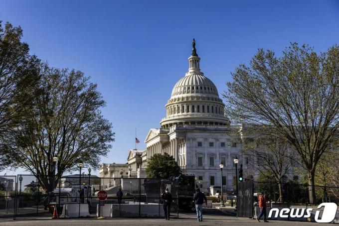 미 연방 의회의 모습. © AFP=뉴스1