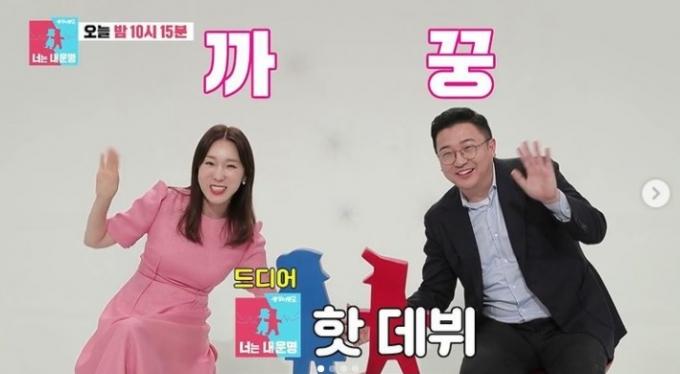 이지혜 문재완 부부가 '동상이몽'을 통해 결혼생활을 공개했다. /사진=이지혜 인스타그램