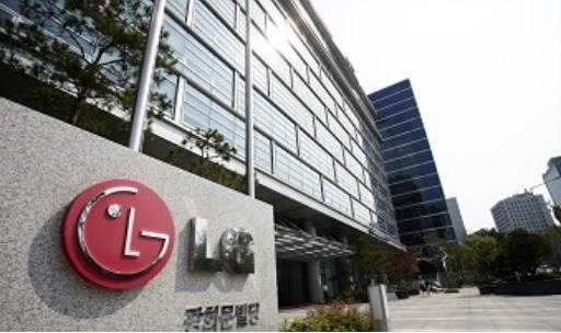 LG상사가 올해 3개월 만에 지난해 전체 영업이익의 71%를 달성했다. /사진=LG상사