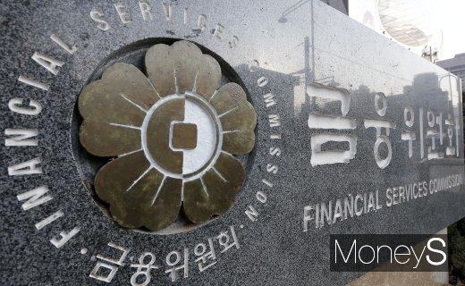 금융혁신법 개정안 통과… 특례기간 1년6개월 연장