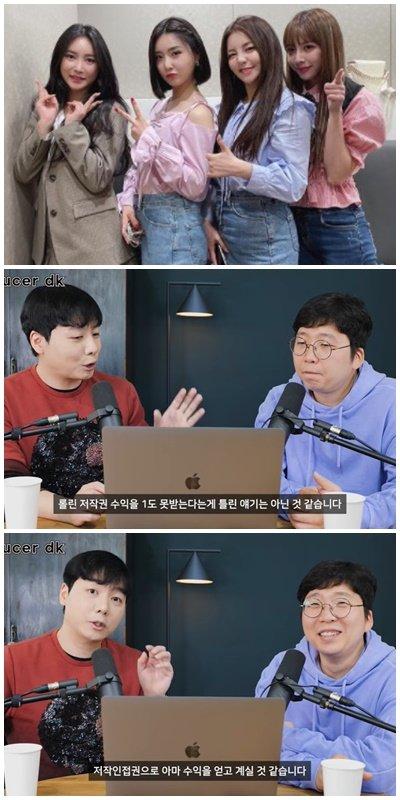 '롤린' 역주행에도 용감한형제는 '저작권료 0원'?