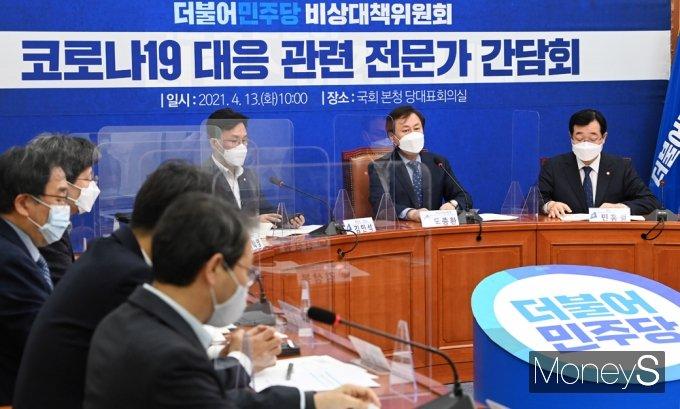 [머니S포토] 민주당, '코로나19' 대응 전문가 논의