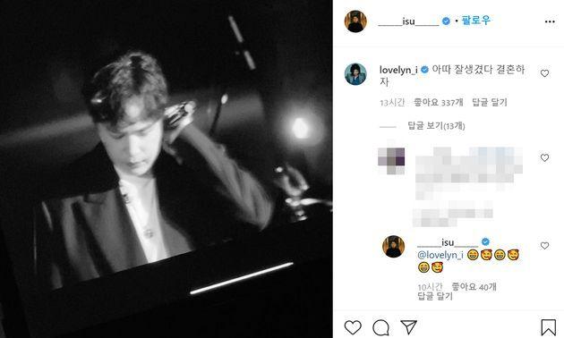 """""""아따 잘 생겼네"""" 린♥이수, 8년 차 부부의 알콩달콩"""