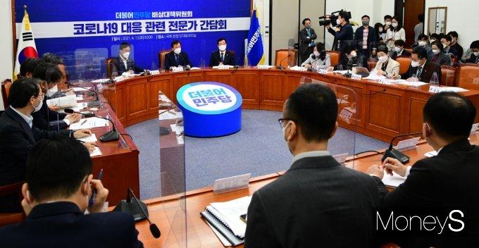 """[머니S포토] 도종환 """"코로나 방역, 여야 가를 정략문제 아닌 국민 생명·안전 달린 일"""""""