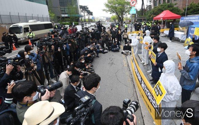 [머니S포토] 일본 후쿠시마 원전 오염수 해양 방출 규탄 기자회견