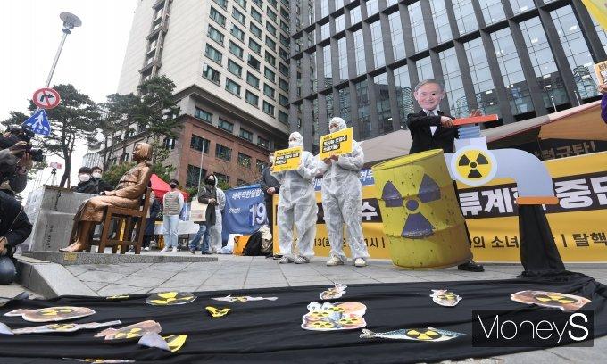 [머니S포토] '후쿠시마 오염수 방류 철회하라'