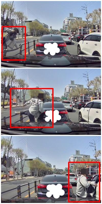 도로에 차를 세워놓고 위험천만한 행동을 한 남성에게 비판이 쏟아졌다./ 사진=커뮤니티 캡처