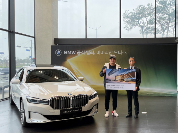 SSG 추신수 BMW 탄다… 바바리안모터스, BMW 745Le 후원