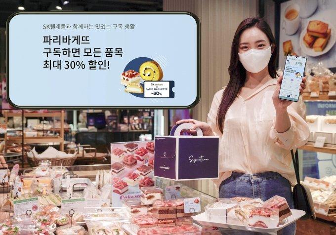 """""""빵값 30%까지 할인""""… SKT, 파리바게뜨 구독 서비스 개시"""