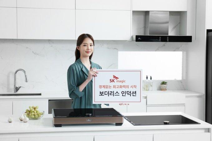 화구 간 경계·사각지대 없앴다… SK매직 '보더리스 인덕션' 출시