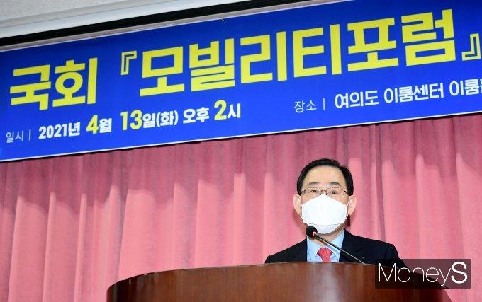 [머니S포토] 주호영 '국회 모빌리티포럼 2차 세미나 개최'