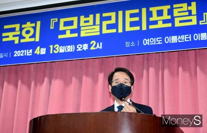 [머니S포토] 개회사 하는 이원욱 의원