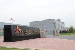 SKIET 분리막 '새 역사'… 글로벌 투자 가속페달