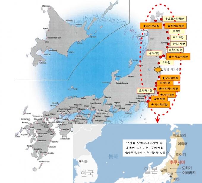 해양수산부에 따르면 일본 수산물 수입금지 8개현 중 내륙인 도치기현·군마현을 제외한 6개현 지역 항만은 17개다. 이 중 2017년 이후 실제 선박평형수를 주입한 항만(★표)은 9개로 파악된다. /사진=해양수산부