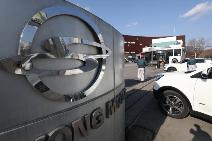 감사보고서 의견 거절 사유로 상장폐지 위기에 놓인 쌍용자동차가 한국거래소에 상장폐지 이의신청서를 제출했다.  /사진=뉴스1