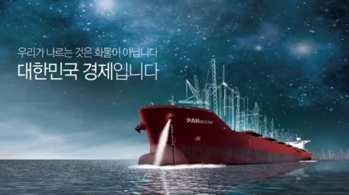 팬오션이 지난해에 이어 이달에도 세계적인 에너지기업 쉘(Shell)과 LNG선 장기대선계약을 체결했다. /사진=팬오션
