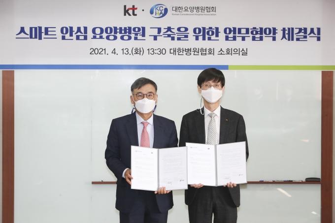 기평석 대한요양병원협회장(왼쪽)과 김형욱 KT 부사장이 업무협약을 맺고 기념촬영을 하는 모습. /사진제공=KT