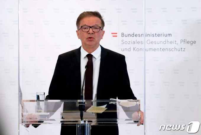 루돌프 안쇼버 오스트리아 보건 장관 © AFP=뉴스1