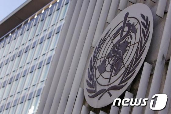 세계보건기구(WHO). ©AFP=뉴스1