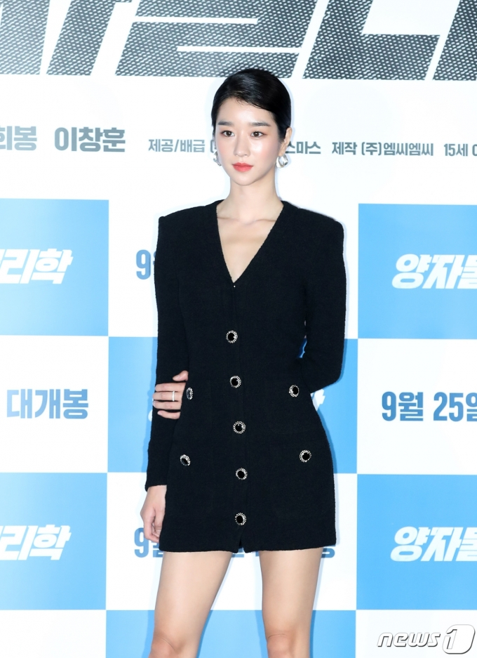 배우 서예지 측이 '김정현 조정설' 논란에 대해 공식 입장을 내놨다. /사진=뉴스1