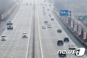 중소 보험사, 車보험료 다 올렸다… MG·롯데 이어 캐롯도 인상