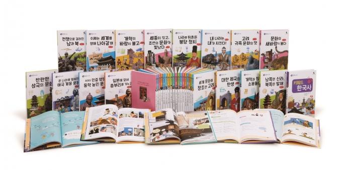 잇따른 역사 왜곡에 한국사 바로알기 학습 도서 인기
