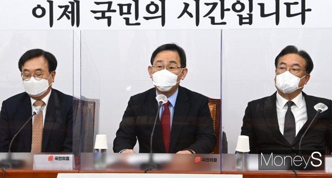 [머니S포토] '日 오염수 방류' 결정, 비판하는 국힘 주호영