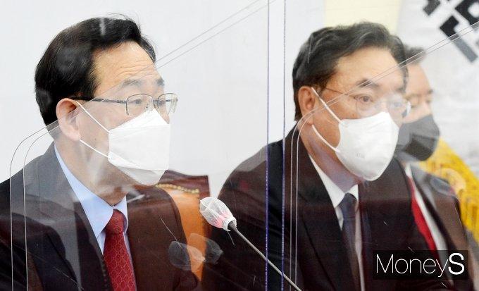 """[머니S포토] 주호영 """"일본 정부 오염수 방류 결정 조치 깊음 유감"""""""