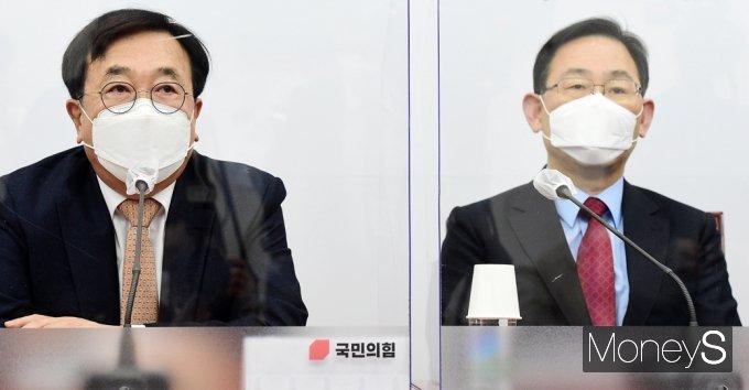 [머니S포토] 국힘 중진의원 연석회의, 발언하는 '서병수'