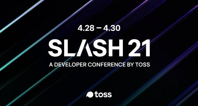 모바일 금융 서비스 '토스' 운영사 비바리퍼블리카는 개발자 콘퍼런스 '슬래시(SLASH) 21'을 개최한다./사진=토스