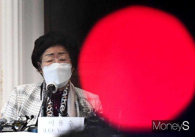 """[머니S포토] 이용수 할머니 """"일본군 위안부 문제 국제사법재판소 회부 촉구"""""""