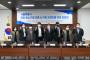 왜 '하이서울' 이름만 가능?… 유망 중소기업 인증방안 위한 토론회 개최