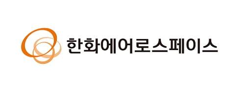 [특징주] 한화에어로스페이스, 상승세… 민수·군수 부문 실적 견인