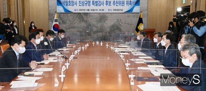 [머니S포토] 세월호참사 특검 후보 추천위원 만난 박병석 의장