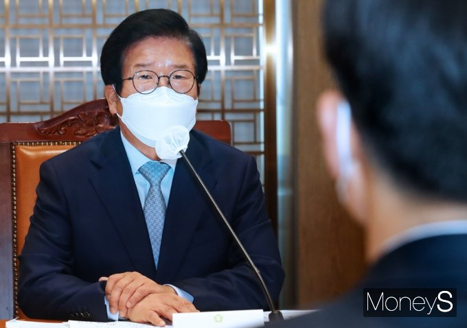 [머니S포토] 박병석 의장의 격려 인사말