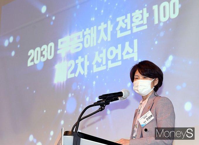 [머니S포토] 한정애 장관 '2030 무공해차 전환을 위해'