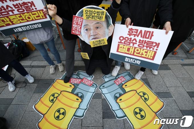 후쿠시마 오염수 바다 방류와 일본 정치인들의 막말에 한국 누리꾼들이 분노했다./ 사진=뉴스1