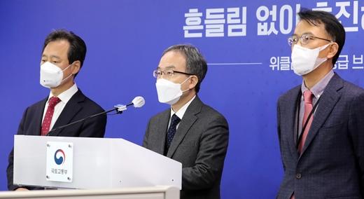 미아역·수유동 등 13곳… 도심 고밀개발 2차 후보지 공개